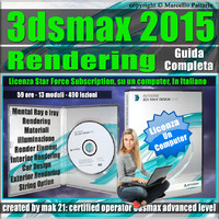 3ds max 2015 Rendering Guida Completa Locked Subscription, un Computer.
