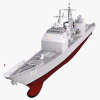 max ticonderoga class cruiser princeton