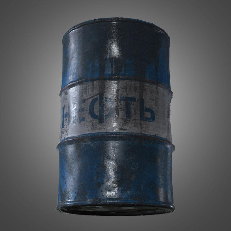 turbosquid_template-oildrum.jpg