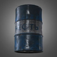 old oil drum - obj