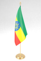 office flag 3d max