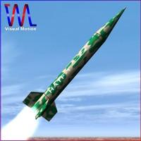 Hatf-I BSRSM Missile
