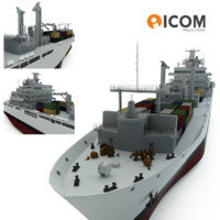 Joint Support Vessel Ship
