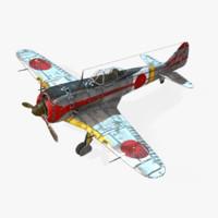 ki-44 otsu shoki max