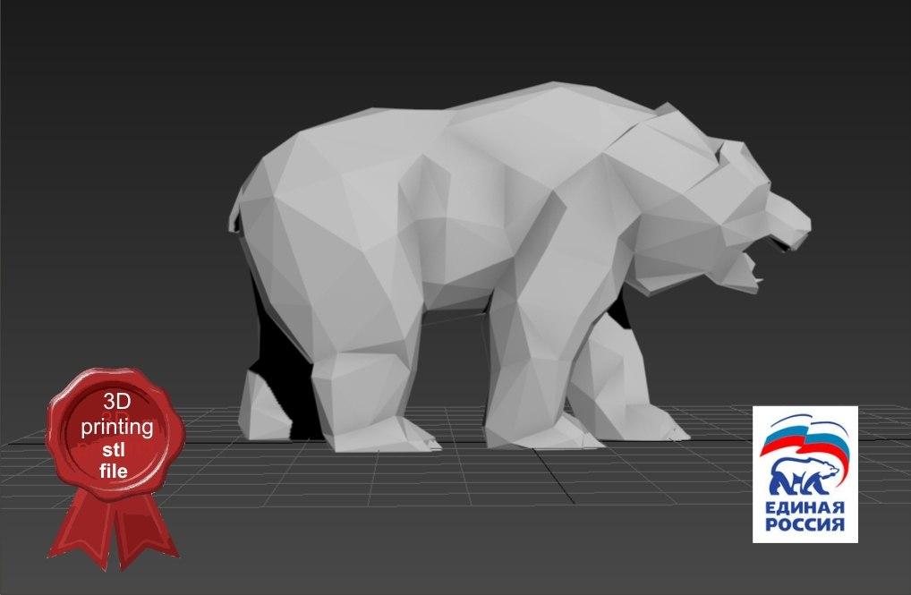 bear 3d print.jpg