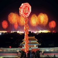3d model chinese firecracker