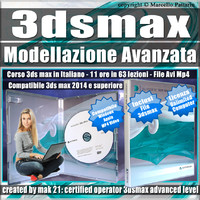 Corso 3ds max Modellazione Avanzata Versione MP4