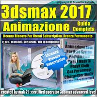 Corso 3ds max 2017 Animazione Guida Completa Rinnovo Subscription
