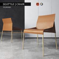 Chair Poliform Seattle