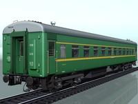 Railcar CMV-52W