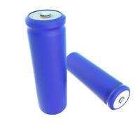 Lithium Batterys