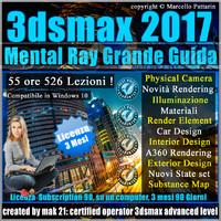 Corso 3ds max 2017 Mental Ray Grande Guida 3 mesi Subscription 1 Computer