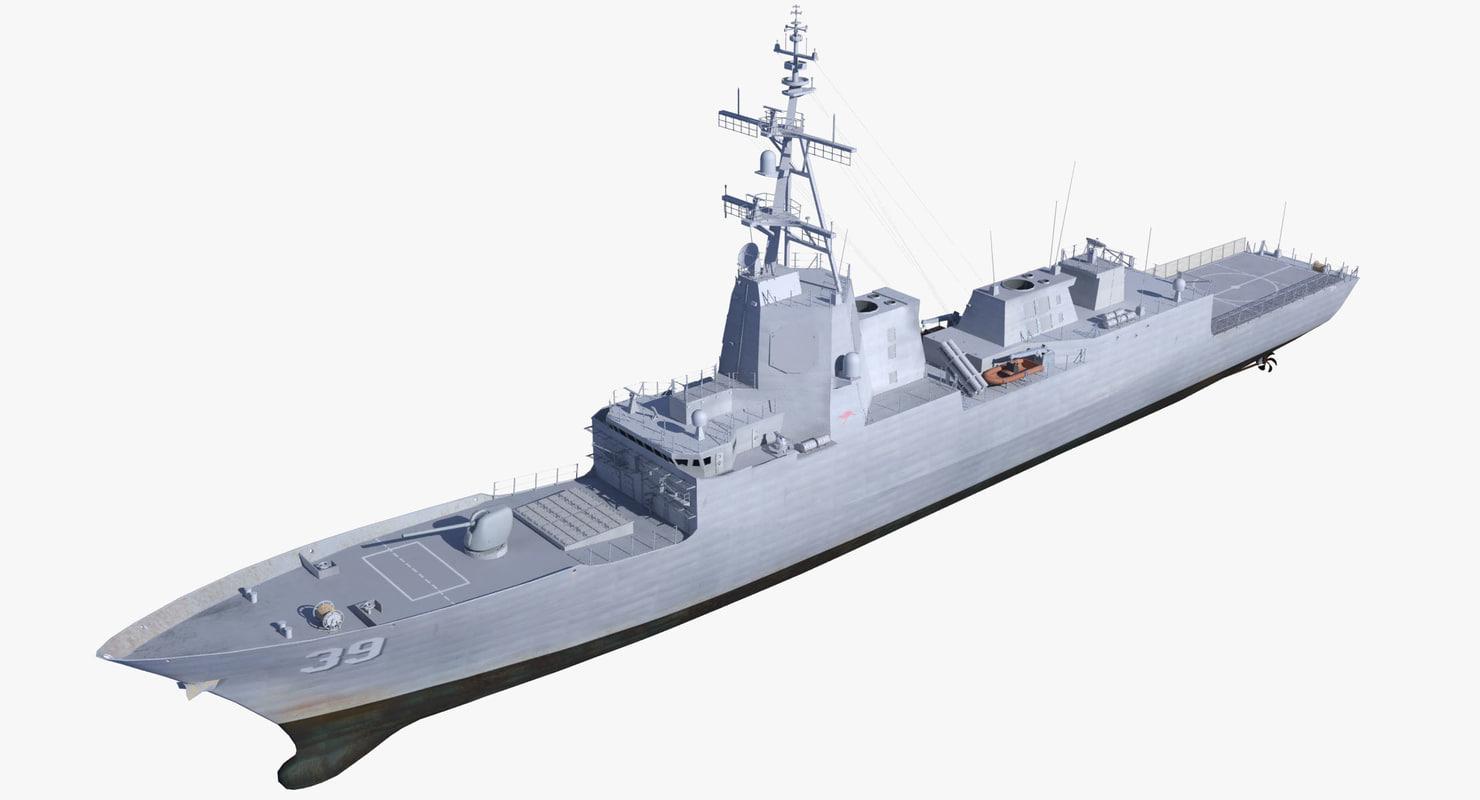 ship-01.jpg