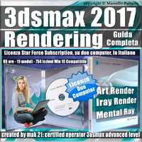 Corso 3ds max 2017 Rendering Guida Completa Subscription 2 Computer