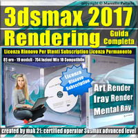 Corso 3ds max 2017 Rendering Guida Completa Rinnovo Subscription