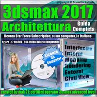 Corso 3ds max 2017 Architettura Guida Completa  Locked Subscription, un Computer