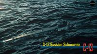 Soviet submarine S-13 C-13 1945