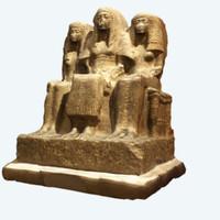 Amenemheb Thebas