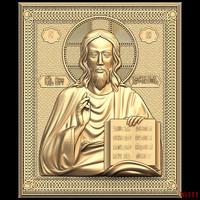(111) 3d STL Model Religion Icon for CNC Router 3D Printer Aspire Cut3d Artcam