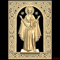 (112) 3d STL Model Religion Icon for CNC Router 3D Printer Aspire Cut3d Artcam