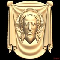 (114) 3d STL Model Religion Icon for CNC Router 3D Printer Aspire Cut3d Artcam