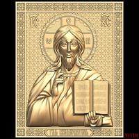 (118) 3d STL Model Religion Icon for CNC Router 3D Printer Aspire Cut3d Artcam
