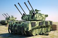 AAA Army Tank