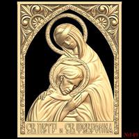(149) 3d STL Model Religion Icon for CNC Router 3D Printer Aspire Cut3d Artcam