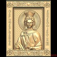 (158) 3d STL Model Religion Icon for CNC Router 3D Printer Aspire Cut3d Artcam