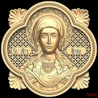 (159) 3d STL Model Religion Icon for CNC Router 3D Printer Aspire Cut3d Artcam