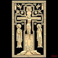 (161) 3d STL Model Religion Icon for CNC Router 3D Printer Aspire Cut3d Artcam
