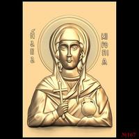 (167) 3d STL Model Religion Icon for CNC Router 3D Printer Aspire Cut3d Artcam