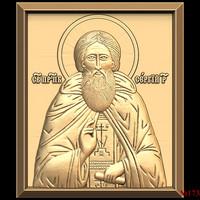 (173) 3d STL Model Religion Icon for CNC Router 3D Printer Aspire Cut3d Artcam
