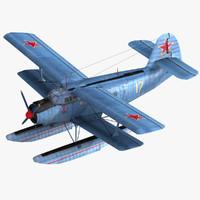 Lowpoly Military Floatplane