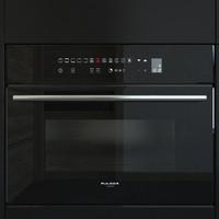 Fulgor Milano Compact Oven LO4512TCBK