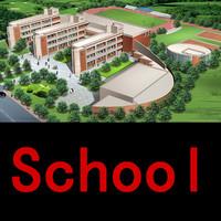 School 151