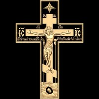 (203) 3d STL Model Religion Cross for CNC Router 3D Printer Aspire Cut3d Artcam