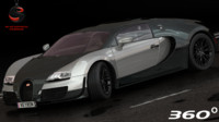 Bugatti Veyron SuperSport 2010