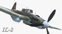 IL 2 Soviet hedgehopper fighter WW2