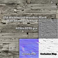 Wooden Wall Seamless Texture