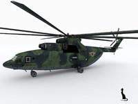 Mi-26 Halo Venezuela scheme