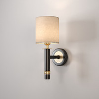 Brooklyn Chelsom Wall Lamp