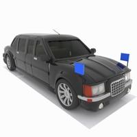 Cartoon Security Guard Car