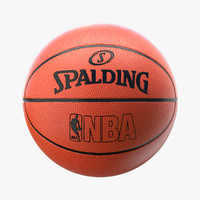 3d basketball modeled model