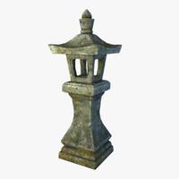 Lantern Toro