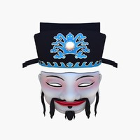 Chinese God of Wealth Mask