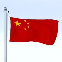 Animated Chinese Flag