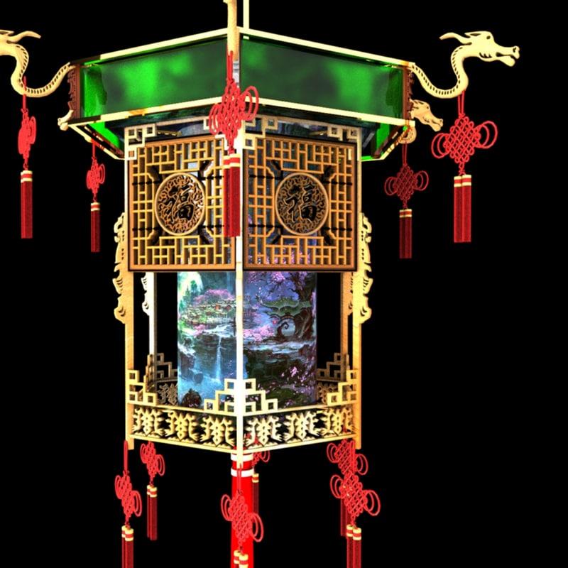 chinese_cylinder_frame_fu_pattern_lantern.jpg
