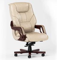 3d chair aristocrat