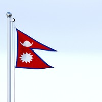 Animated Nepal Flag